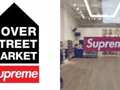 什么!Supreme x DOVER STREET MARKET 将再推联名 T 而且就在本周?!