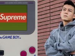陈冠希说要「抵制假货」,但 Nike Air Max 1/97 设计师却大玩「Supreme x Game Boy」!