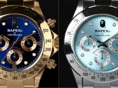先把 Supreme x Rolex 抛脑后!BAPE 最屌 BAPEX「潮流劳力士腕錶」本週开贩!