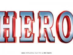 木村将重披猿人战袍?!BAPE 发布《HERO》电影版合作消息