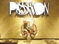 「PASSHION」 Boutique 全新複合式概念店