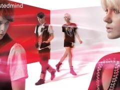 Bauhaus旗下twistedmind春夏系列重新演绎